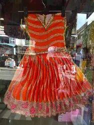 Girl Kid Handmade Dress