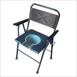 Commode Chair - Folding