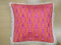 Embroidery Pillow Cover