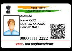 Aadhar Card Registration Service