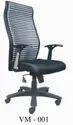 Cushion Visitor Chair