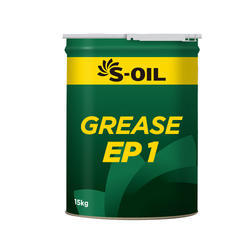 S- Oil Grease EP1