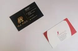 Visiting Cards Or Business Cards