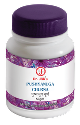 Sastric Ayurveda Medicines Pushyanuga Churna, For Medical Purpose, Packaging Type: Plastic Bottle