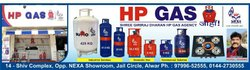 HP Gas Cylinders