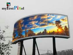 Curve Type Outdoor LED Screen Display