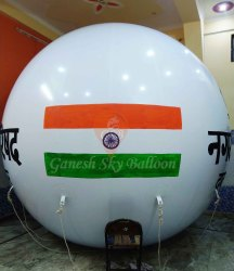 India Advertising Sky Balloons