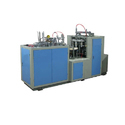 Small Size Paper Cup Making Machine