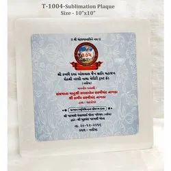Sublimation Based Certificate Frame