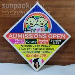 Sunpack Sheet Printing, For Promotion,Branding, Standard