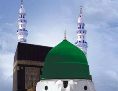 Makka Madina Tour Package Service & Hajj Tour Package