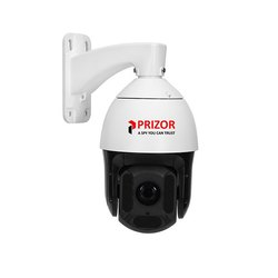 Prizor 3 MP PTZ Camera, For Security