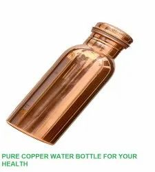 Copper Travel Water Bottle NJO-6705 - Capacity 600 ml