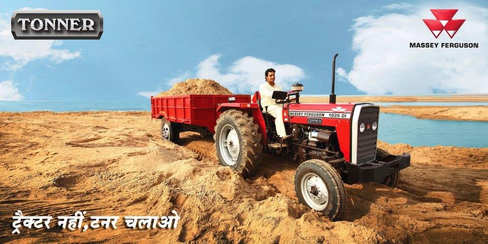 Massey Ferguson 1035 DI Tonner, 40 hp Tractor, 1100 kgf