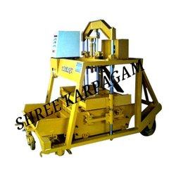 VIBRATING BRICK MAKING MACHINE