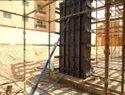 Column Frame Centering Plate