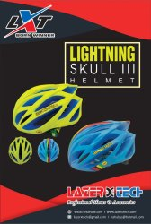 Blue And Yellow Cycling Helmet, Size: Medium
