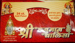 Golden 24 Carat Gold Hanuman Chalisa Yantra, Packaging Type: Box