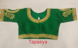 Tapasya Fancy Designer Blouse