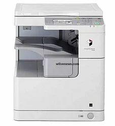 Xerox Multifunction Copier 7830
