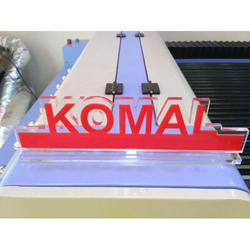 RGB Channel Sign Letters, for Promotion
