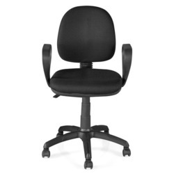 Working Office Chair