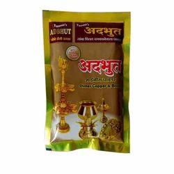 Adbhut Shining Powder