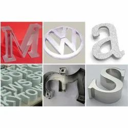 Letter Cutting Service
