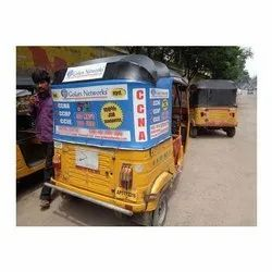 Outdoor Auto Rickshaw Advertising Services, in Pan India, Size: 24 Sqft