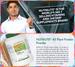 Dietary Proteins, Amway, Non prescription