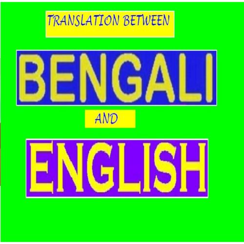 Bengali To English Language Translation in Fort, Mumbai, El Dorado