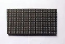 P4.8 Outdoor Full Color LED Module