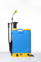 1031 12-8 Cosmos Battery Sprayer 2 in1