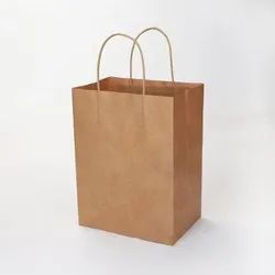 Garments Paper Bags 14x3.5x14in - 80GSM