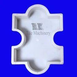 Torus Or Kachua Plastic Paver Mould