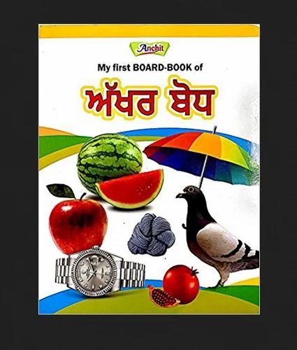 ICSE Hindi helpBooks - Bal Bhasha Bharti For Class 7 Authorized