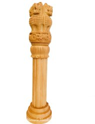 Nirmala Handicrafts Exporters Wooden Ashoka Pillar Indian Emblemb