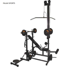 20 In 1 Home Gym Machine