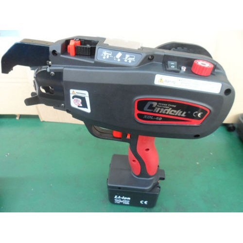 Rebar Tying Machine(xdl- 40)