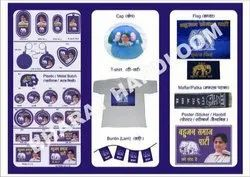 BSP Election Material