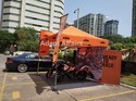KTM Promotional Gazebo Tents