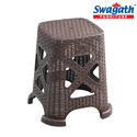 Smarty Light Brown Stool