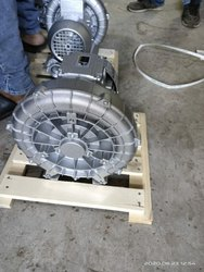 2 HP Double Stage Ring Blower