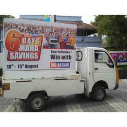Movable Mobile Van Advertising Service, Coimbatore