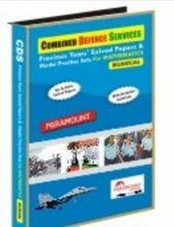 Common Defence Service Book
