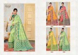 Cotton Designer Party Wear Chit Pallu Saree