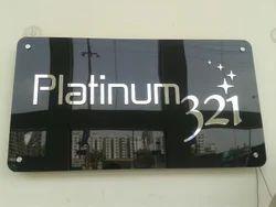 Villa Acrylic Name Plate