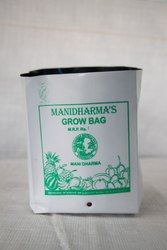 Manidharma LDPE Grow Bag