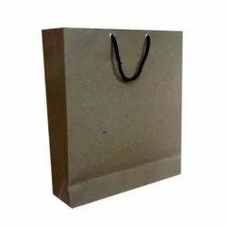 Plain Shopping Duplex Paper Bag