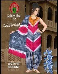 d2b1c39d6d Ladies Suit Material in Balotra, लेडीज़ सूट मटेरियल ...